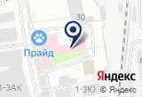 «Тани, торговая компания» на Яндекс карте Санкт-Петербурга