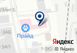 «Кром СПб» на Яндекс карте Санкт-Петербурга