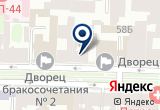 «Velex» на Яндекс карте Санкт-Петербурга
