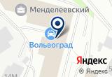 «ТрансЭТ» на Яндекс карте Санкт-Петербурга