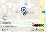 «Малютка, дворец торжественной регистрации рождений» на Яндекс карте Санкт-Петербурга