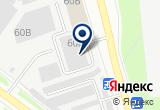 «АМК-ГАРАНТ» на Яндекс карте Санкт-Петербурга