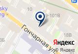 «Истина» на Яндекс карте Санкт-Петербурга