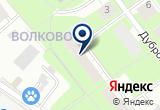 «Щучья заводь, магазин для рыболовов» на Яндекс карте Санкт-Петербурга