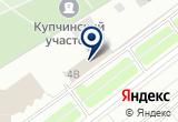 «Хилти Дистрибьюшн Лтд, ЗАО» на Яндекс карте Санкт-Петербурга