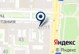 «Петроклиника» на Яндекс карте Санкт-Петербурга