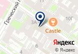 «УПРАВЛЕНИЕ ВЕТЕРИНАРИИ АДМИНИСТРАЦИИ САНКТ-ПЕТЕРБУРГА» на Яндекс карте Санкт-Петербурга