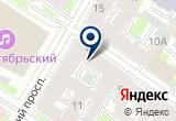 «Скифы, ООО, ремонтно-монтажная компания» на Яндекс карте Санкт-Петербурга