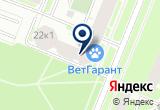 «Маленький Модильяни» на Яндекс карте Санкт-Петербурга