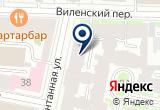 """«Многопрофильная компания """"Чистый город""""» на Яндекс карте Санкт-Петербурга"""