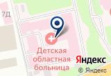«ЛОГУЗ ДКБ» на Яндекс карте Санкт-Петербурга