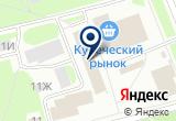 «School Frog» на Яндекс карте Санкт-Петербурга