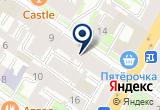«Центр паровых коктейлей «Royal»» на Яндекс карте Санкт-Петербурга
