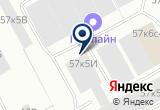 «Вудсток, АО, торговая компания» на Яндекс карте