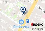 «Moroshka» на Яндекс карте Санкт-Петербурга