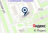 «Специализированное Монтажное Управление-33, ООО (ООО «СМУ-33»)» на Яндекс карте Санкт-Петербурга