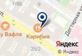 «Апелла, ООО» на Яндекс карте Санкт-Петербурга