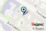 «Гидроспецгеология, геологоразведочная фирма, филиал в г. Санкт-Петербурге» на Яндекс карте Санкт-Петербурга