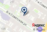 «Школа макияжа и грима Виргинии Верц» на Яндекс карте Санкт-Петербурга