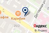 «Энергетическая промышленная компания, ООО» на Яндекс карте Санкт-Петербурга