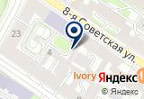 «Фельдшерско-акушерский пункт - Другое месторасположение» на Яндекс карте Санкт-Петербурга