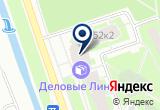 «000001.рф, электромаркет» на Яндекс карте Санкт-Петербурга