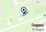 «Экономстрой» на Яндекс карте Санкт-Петербурга