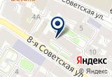 «Шиномонтажная мастерская, ООО ДЖЕЙА.МОТОРС» на Яндекс карте Санкт-Петербурга