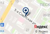 «Стикми, интернет-магазин» на Яндекс карте Санкт-Петербурга
