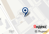 «Северо-Западный ПРЕДСТАВИТЕЛЬ, ООО, производственно-торговая компания» на Яндекс карте Санкт-Петербурга