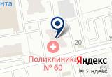 «Шушары, СПК, магазин овощей» на Яндекс карте Санкт-Петербурга
