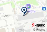 «Шип-Шип» на Яндекс карте Санкт-Петербурга