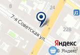«Добрый День, агентство домашнего персонала и патронажных услуг» на Яндекс карте Санкт-Петербурга