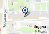 «СНАЙПЕР, учебный центр сотрудников охраны» на Яндекс карте Санкт-Петербурга