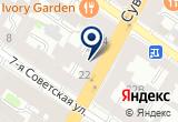 «Элен, магазин одежды и текстиля для дома» на Яндекс карте Санкт-Петербурга