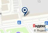 «Бетонорез, ООО» на Яндекс карте