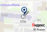 «ФорСистемс, ООО» на Яндекс карте Санкт-Петербурга