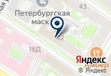 «Отдел Вселения и Регистрационного Учета Граждан Центрального района» на Яндекс карте Санкт-Петербурга
