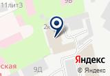 «Ятрейя» на Яндекс карте Санкт-Петербурга