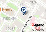 «Экотрейд Аква, ООО, торгово-монтажная компания» на Яндекс карте Санкт-Петербурга