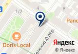 «СтальФонд НПФ» на Яндекс карте Санкт-Петербурга