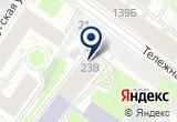 «Центр технических средств реабилитации, доступности городской среды, физической культуры инвалидов и хранения архивных документов, ГБУ» на Яндекс карте Санкт-Петербурга