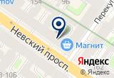 «Юрлайн, юридическая фирма» на Яндекс карте Санкт-Петербурга