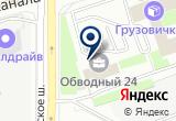 «Альянс СКР, ООО, сервисная компания» на Яндекс карте