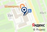 «Улей (магазин товаров для дома и дачи)» на Яндекс карте Санкт-Петербурга