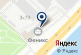 """«Туристическое агентство """"33 удовольствия""""» на Яндекс карте Санкт-Петербурга"""