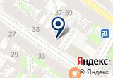 «Швейная студия и мастерская ДОМИНО» на Яндекс карте Санкт-Петербурга