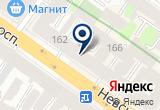 «Office company» на Яндекс карте Санкт-Петербурга