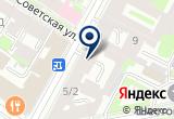 «Складоискатель.RU» на Яндекс карте Санкт-Петербурга
