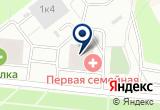 «ПримаМЕДИКА» на Яндекс карте Санкт-Петербурга